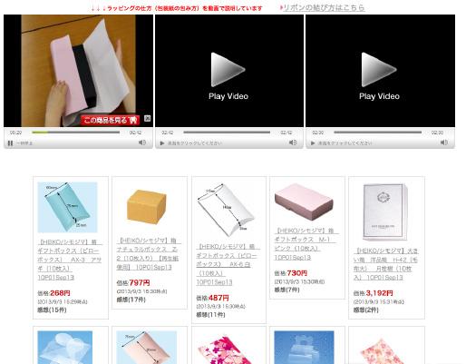 仕方 ラッピング の プレゼントは包装にこだわろう!様々な包装の仕方やおすすめラッピングをご紹介!